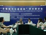 """Guo Jianmei at the Workshop on """"The Right to Equality and Public Interest Litigation"""""""